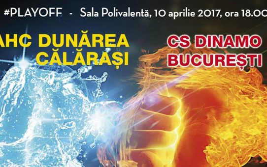 Play-off / AHC Dunărea Calarasi-Dinamo Bucureşti